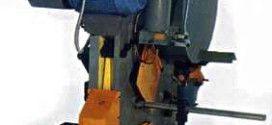 Комбинированные пресс-ножницы
