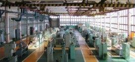 Оборудование для цеха металлообработки