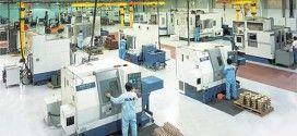 Производственный микроклимат в цеху