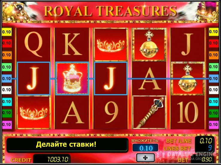 igrovoy-avtomat-royal-treasures-pro-korolevskie-sokrovisha